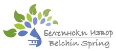 СПА комплекс Белчински Извор